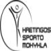 Kretingos SM-2008 (A div.)